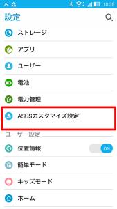 AirMore_Screen_20160427_183810
