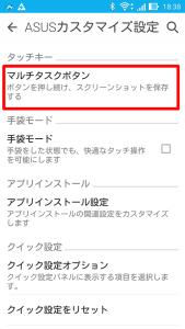 AirMore_Screen_20160427_183840