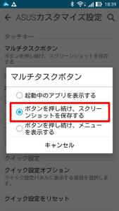 AirMore_Screen_20160427_183901